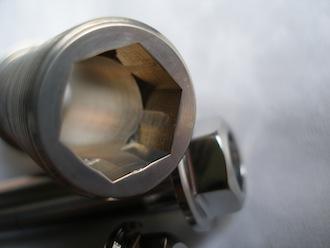 Kawasaki ZXR 7075 alloy engine mounting frame insert