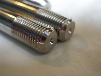 ZX7RR titanium suspension bolt thread end
