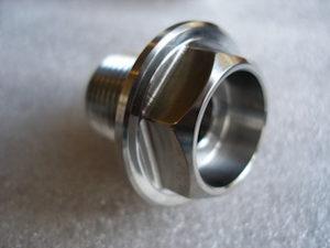Titanium GSXR front axle bolt