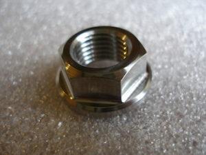Titanium Montessa swinging arm spindle nut
